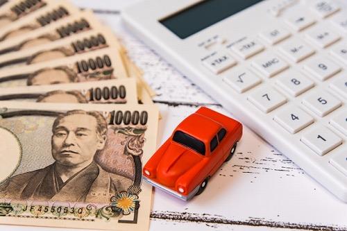 車を持つことでかかる費用