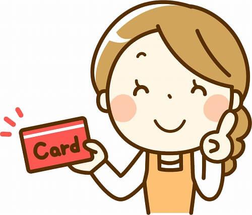 ポイント還元率が高いクレジットカード