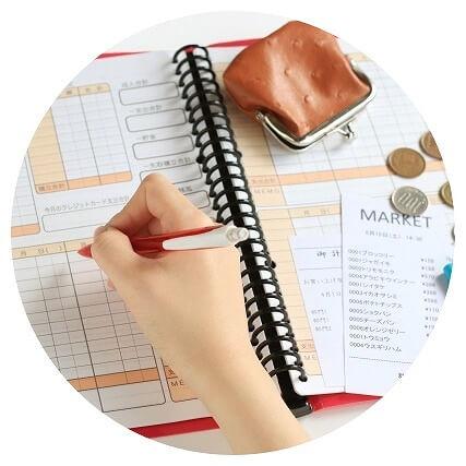 収支管理のイメージ