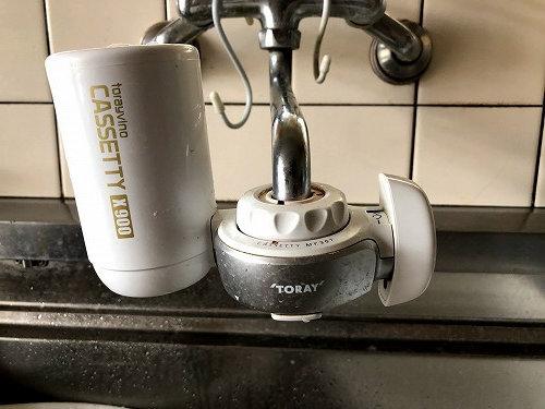 キッチン用の節水シャワーヘッド
