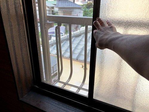 開かれた窓