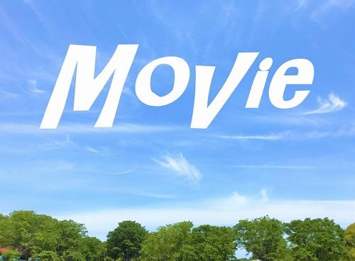 映画のイメージ