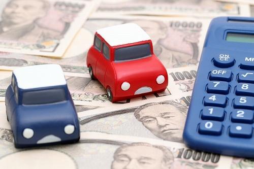 車の所有でかかる費用