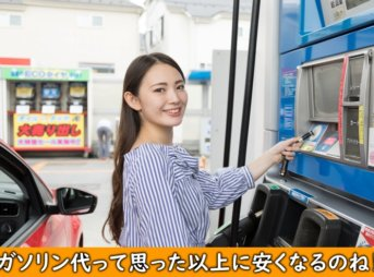 ガソリンを車に給油する女性