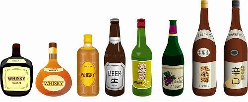 たくさんの種類のお酒