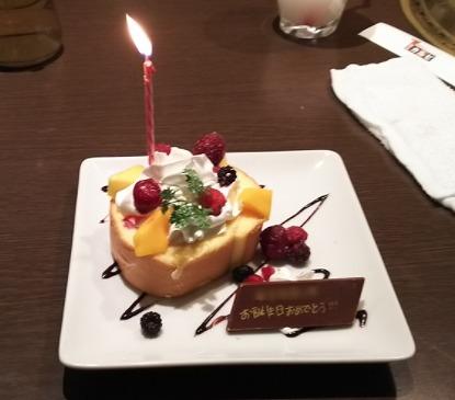 ワンカルビの誕生日特典のケーキ