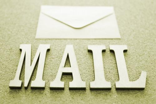 懸賞用のメールアドレス